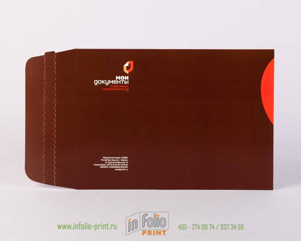Картонный конверт С5 без ламинации