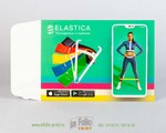 глянцевый конверт с защитной лентой из картона для упаковки продукции для продажи в магазинах