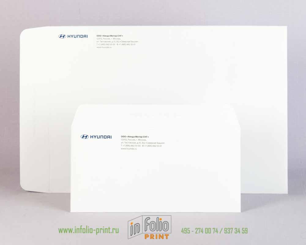 Набор конвертов Hyundai