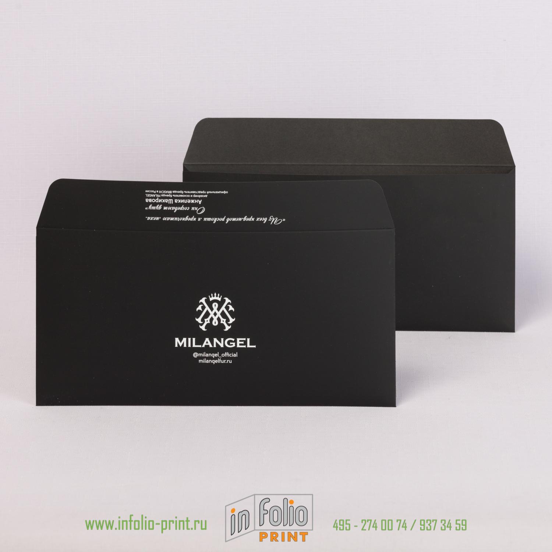 Черные евро конверты с покрытием софт тач