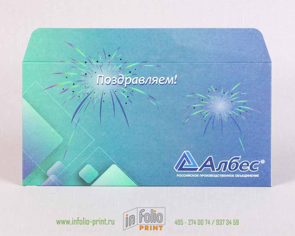 Конверт евро из офсетной бумаги с круговой печатью