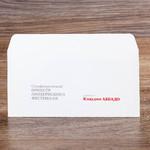 Конверт размер евро из мелованной текстурной бумаги 170 г/2м