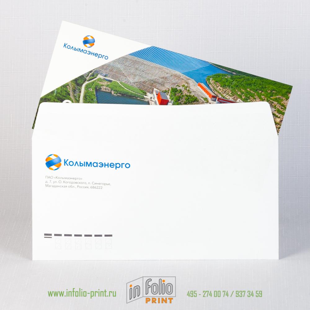 Евро конверт с подарочной открыткой