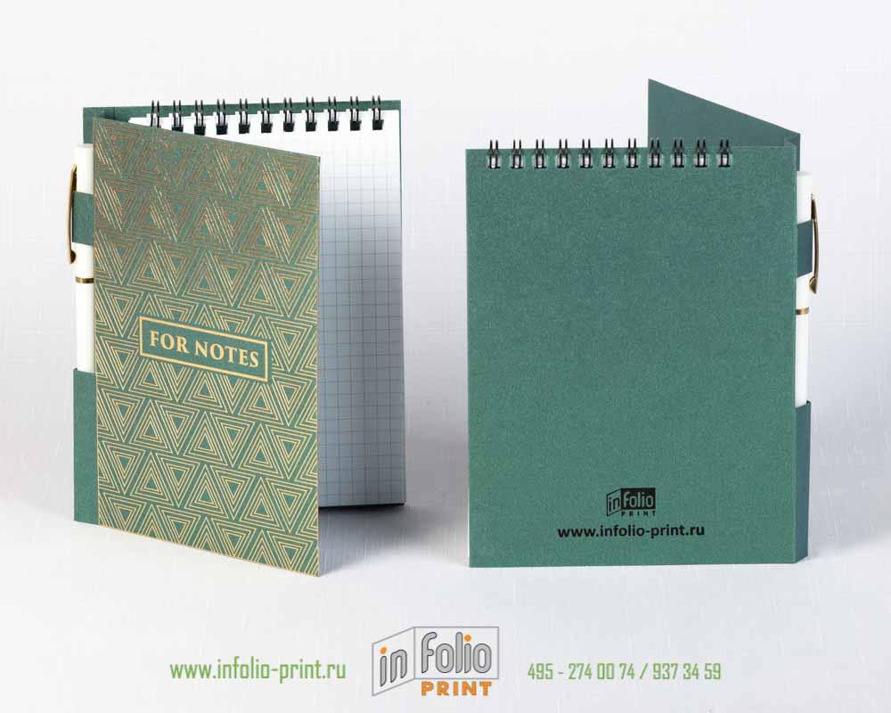 темно-зеленый блокнот с золотым тиснением