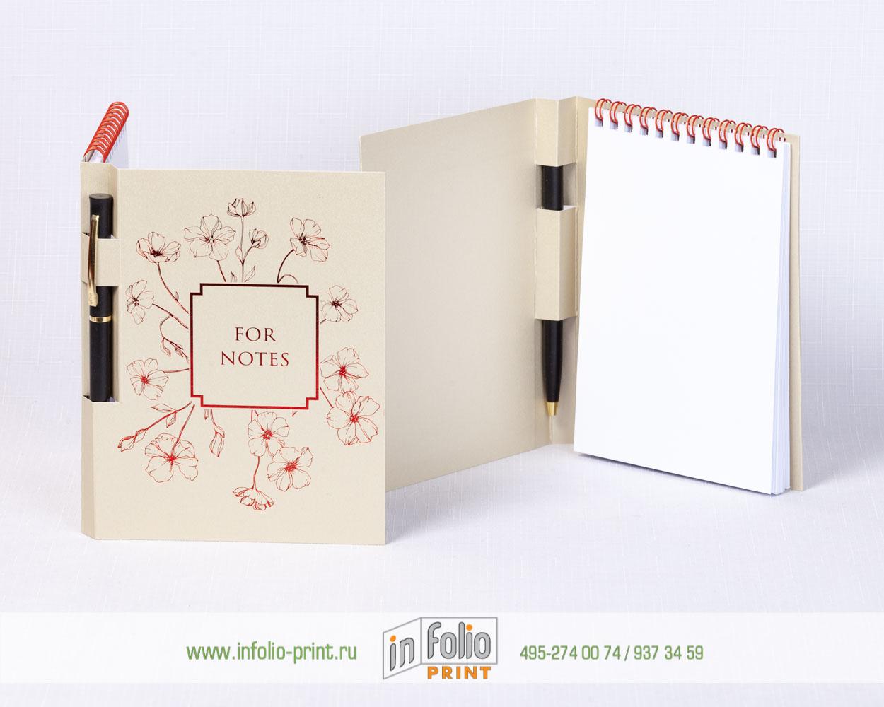 Блокнот с ручкой А6 и тиснением фольгой