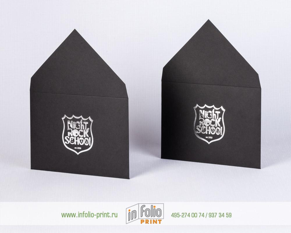 черный матовый конверт с тиснением серебряной фольгой