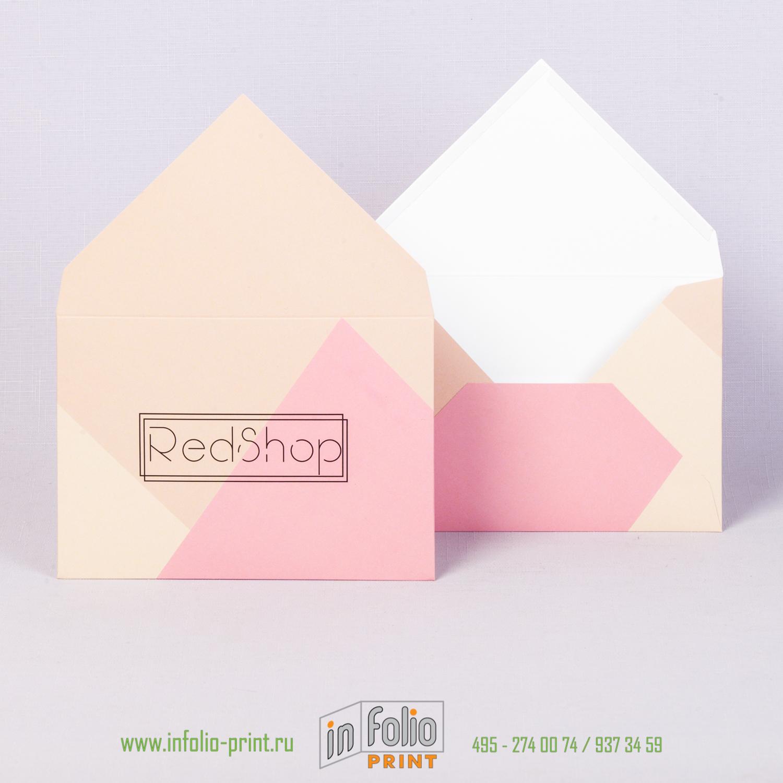 матовый конверт С6 с треугольным клапаном