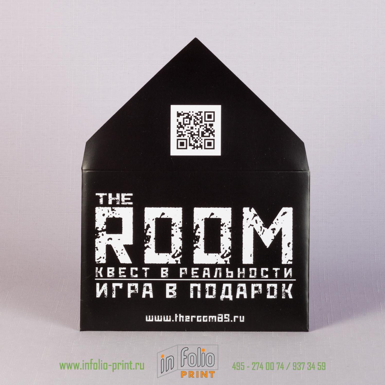 Конверт черный и з мелованной бумаги с треугольным клапаном