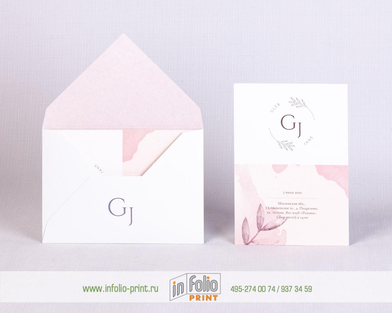 нежный конверт с приглашением на свадьбу