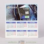 Календарь шалашик с гялнцевой ламинацией