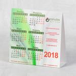 Календарь домик две сетки по полгода