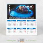 Календарь-подставка две календарные сетки по полгода