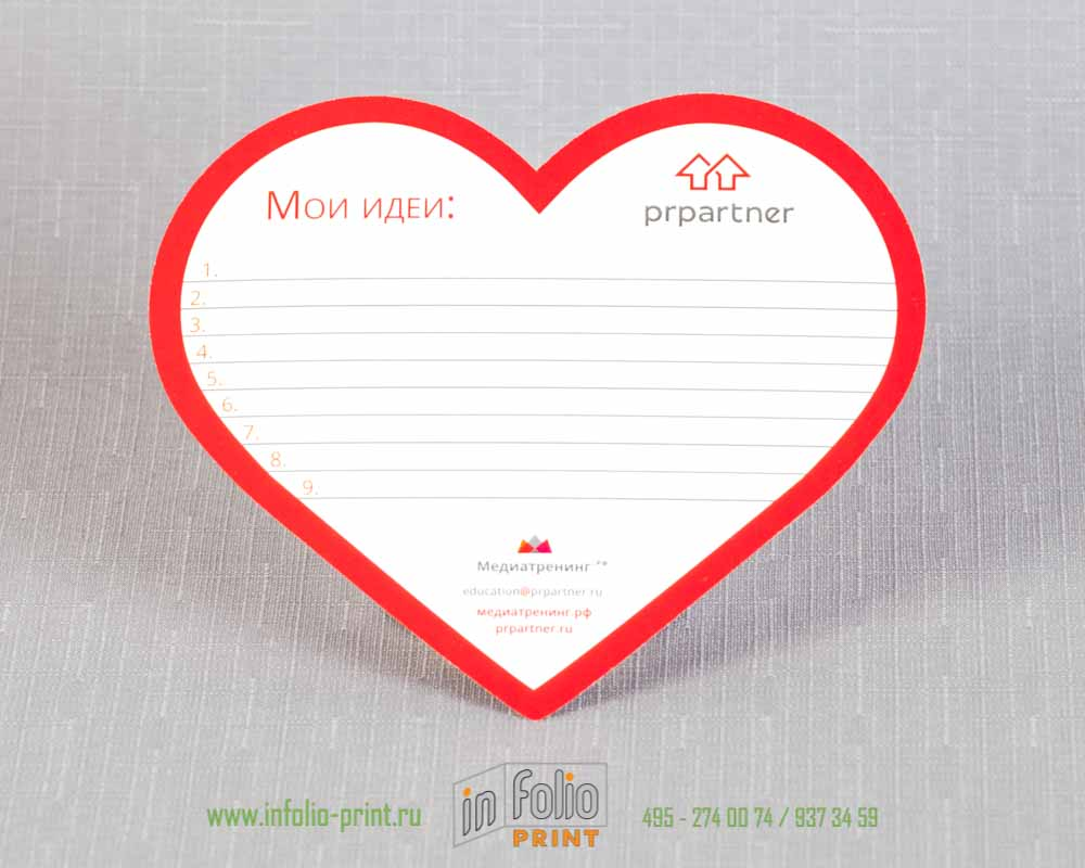 Пожелания на открытке с сердечком