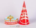 Колпачек для московского цирка