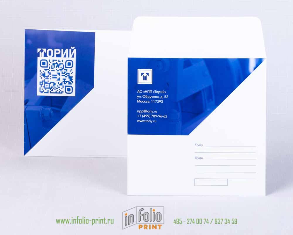 Квадратные конверты 17х17 печать с обоих сторон