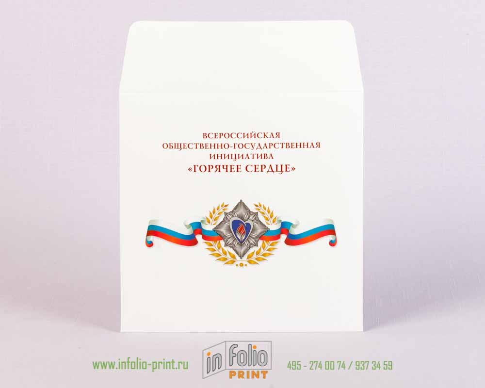 Квадратные конверты 170х170 мм