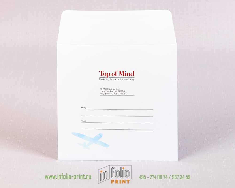 Квадратные конверт из колоркопи 160 г/м2