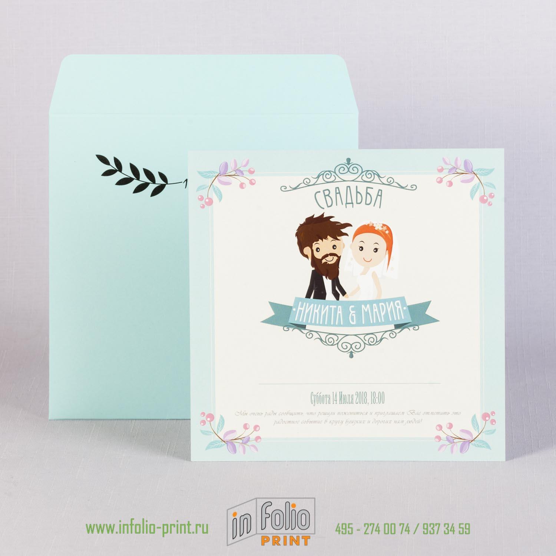 Квадратный свадебный конверт