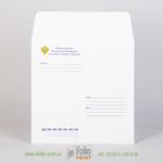 Квадратные конверты 17х17