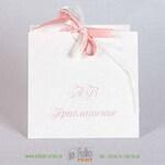 Приглашение на свадьбу с лентами