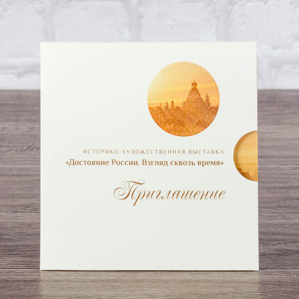 Конверт с приглашением 16х16 из дизайнерской бумаги