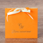Приглашение на свадьбу в квадратном конверте