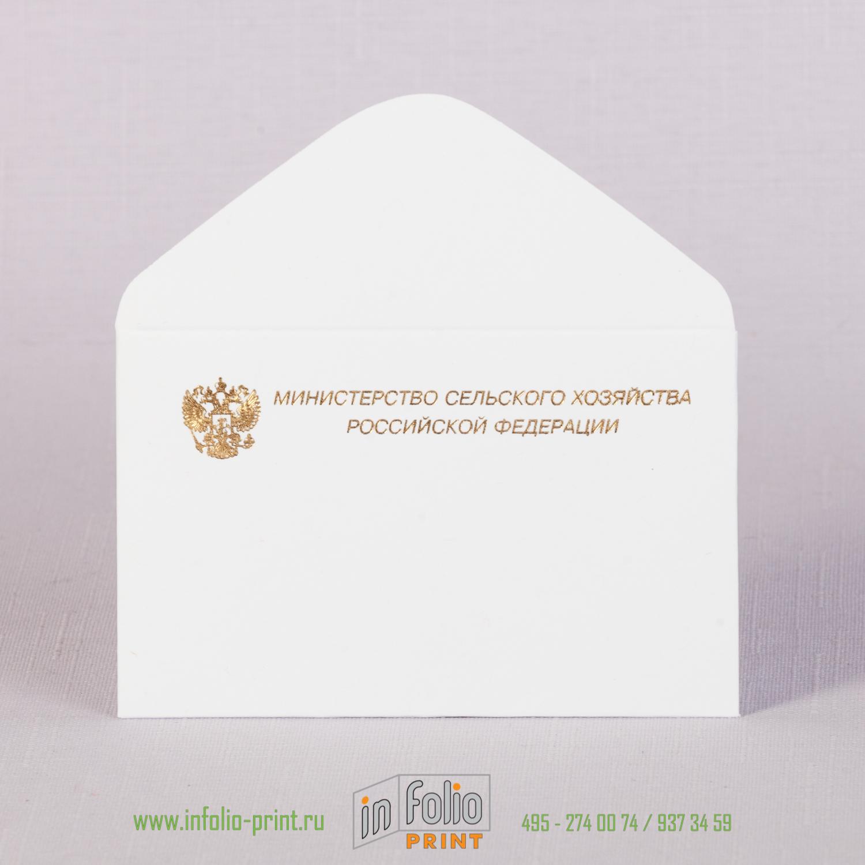 Конверт для визитной карточки с золотым тиснением