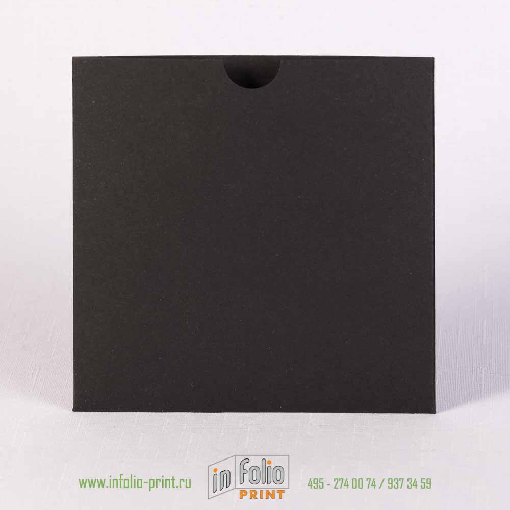 Конверт их плотной черной бумаги