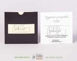 квадратный конверт 120х120 мм с вкладышем