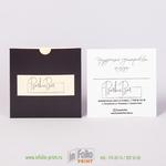 Подарочный сертификат с конвертом