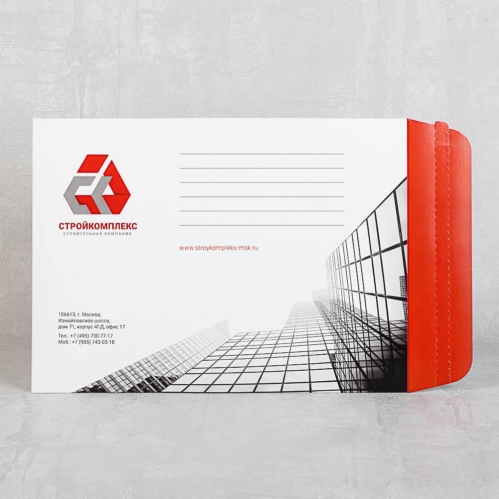 Конверт из картона с отрывной лентой С4