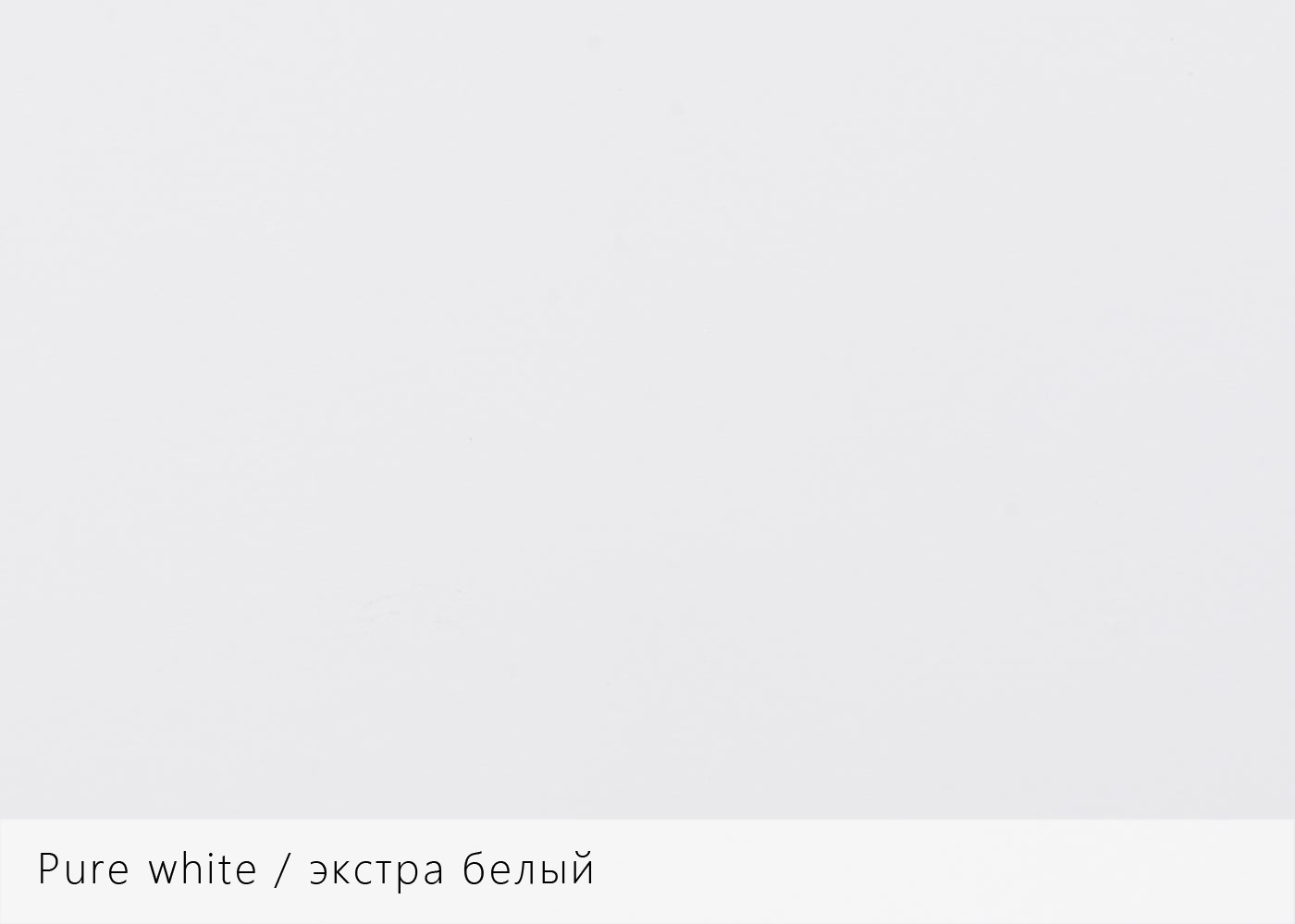 Keaykolour Pure white - экстра белый