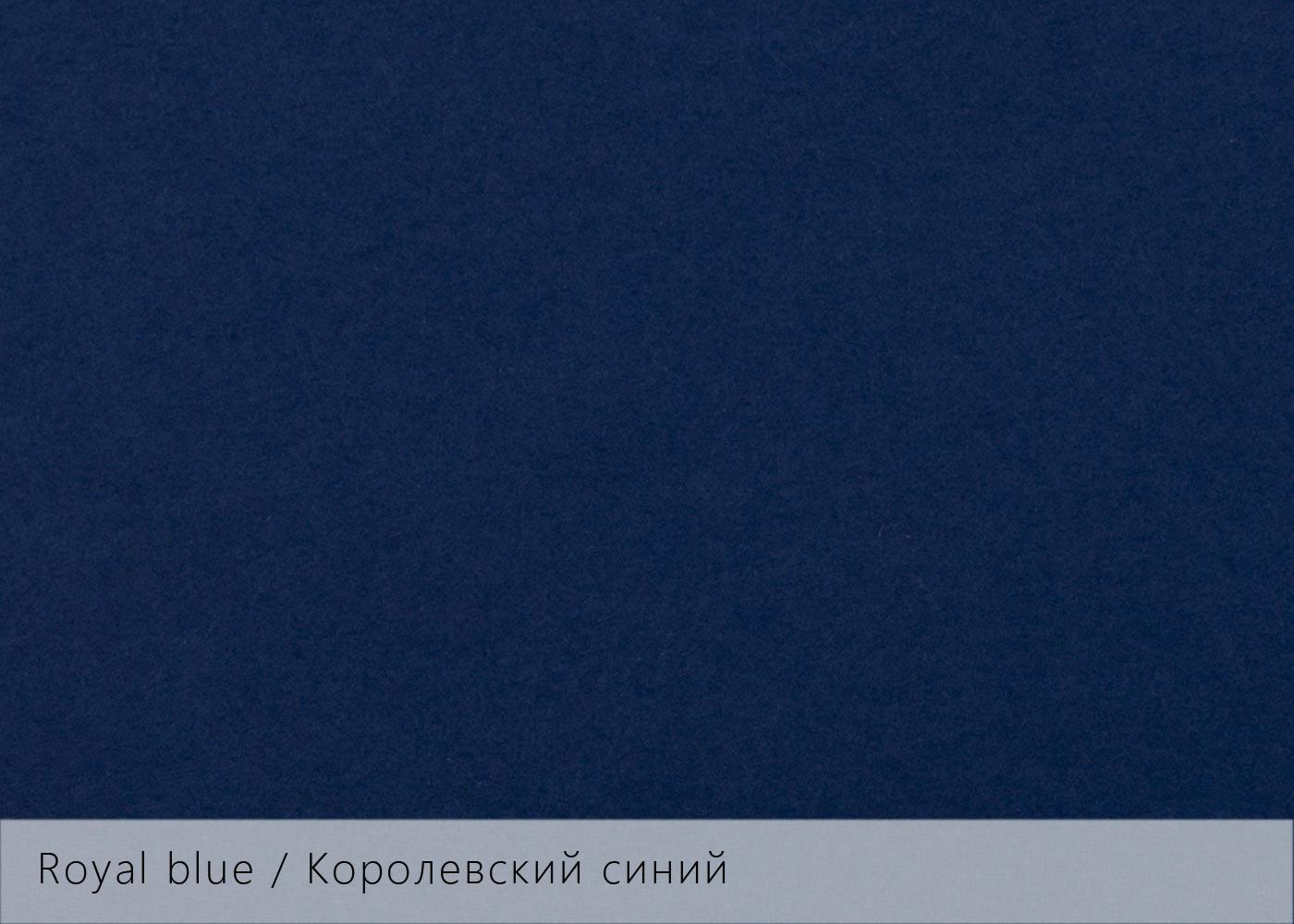 Keaykolour Royal blue - Королевский синий