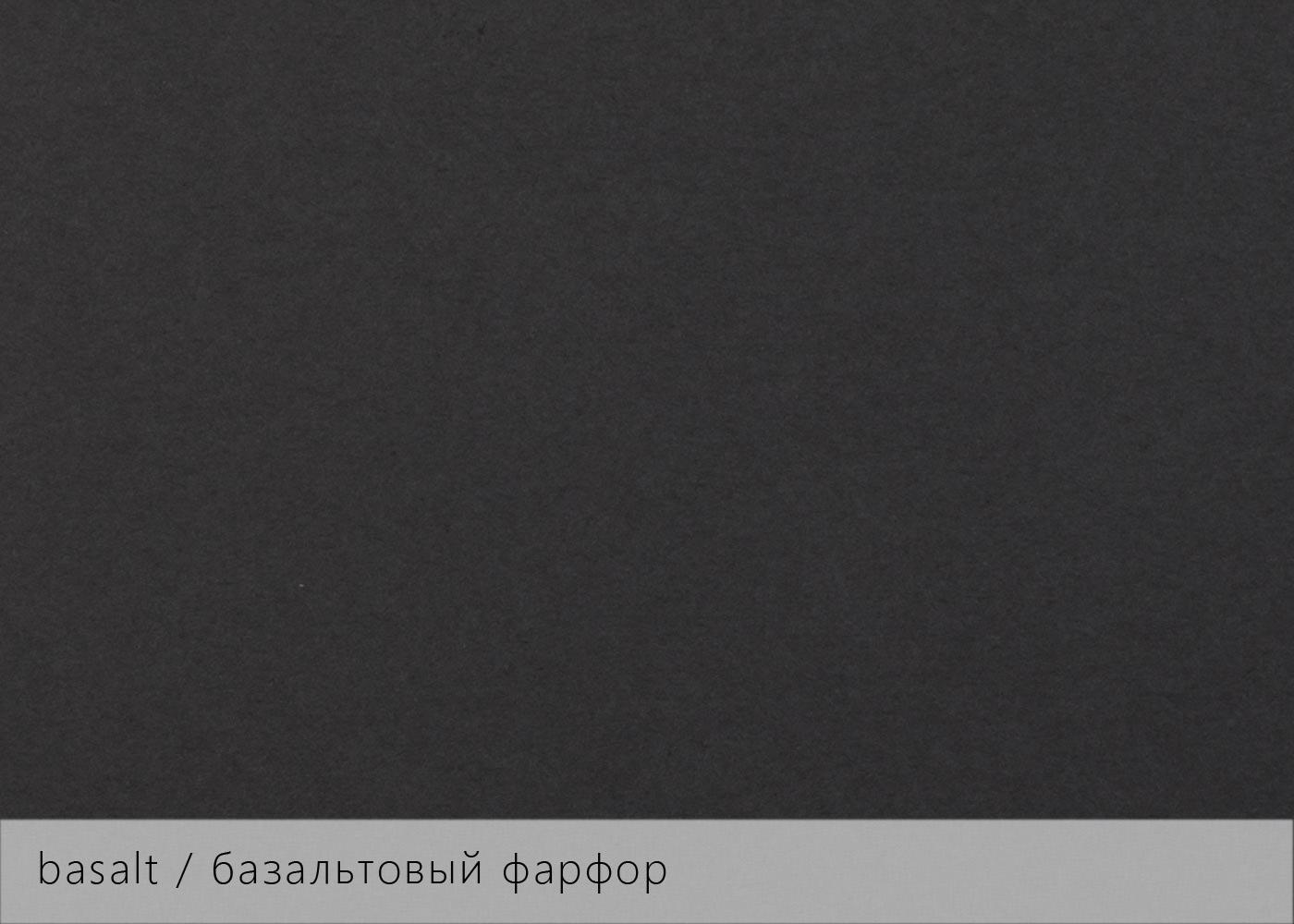 Keaykolour basalt - базальтовый фарфор