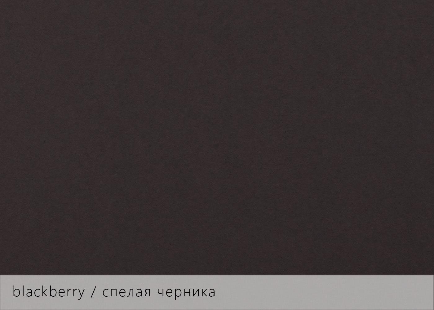 Keaykolour blackberry - спелая черника