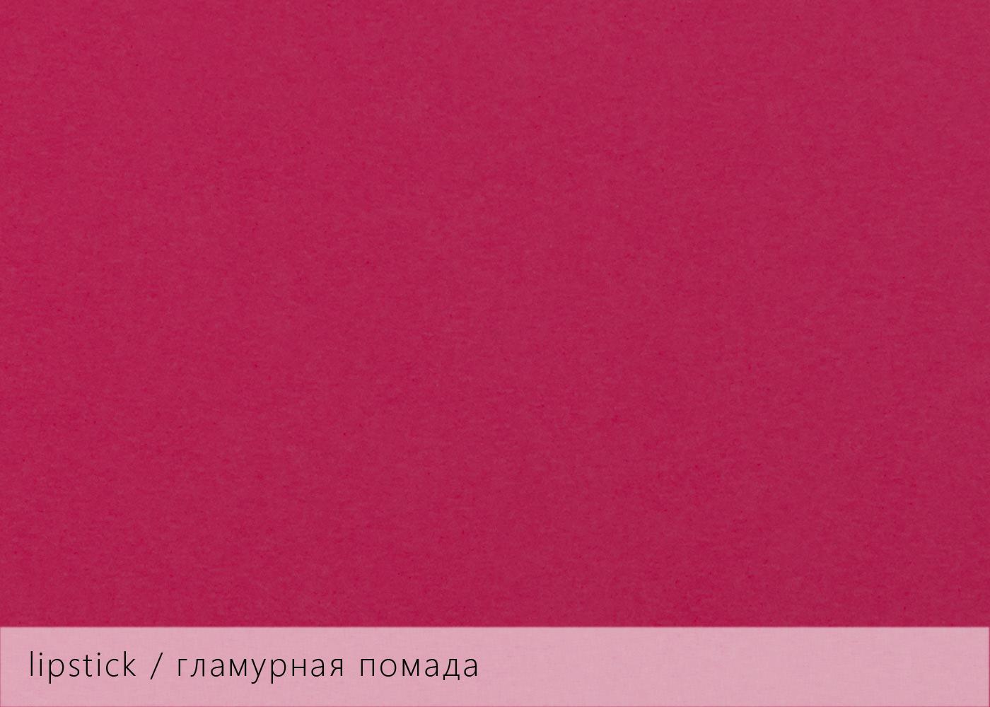 Keaykolour lipstick / гламурная помада