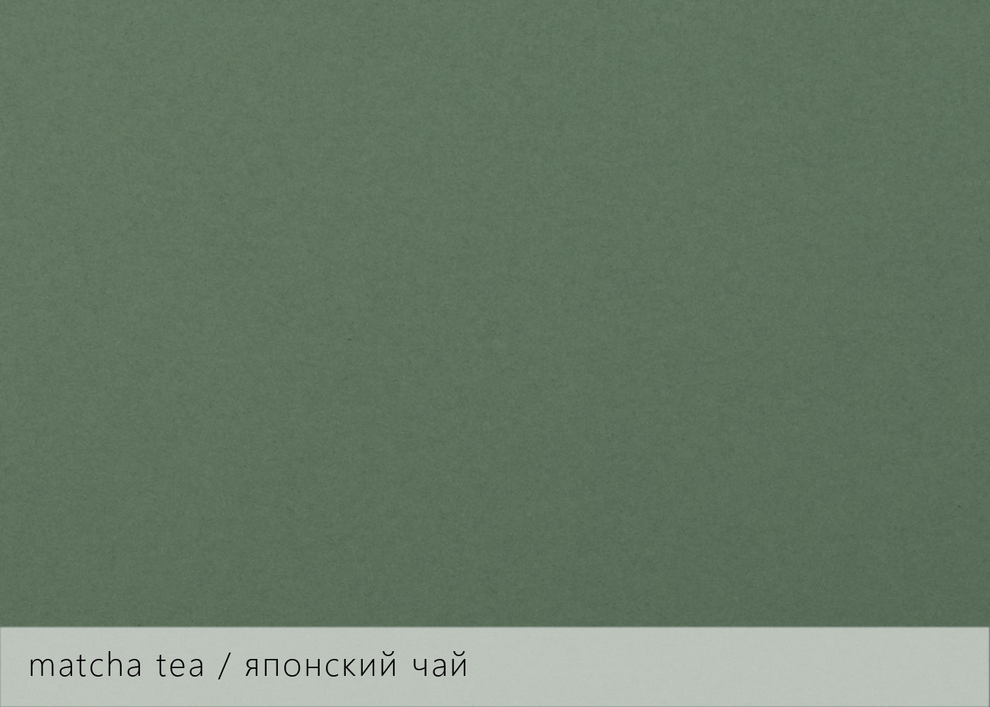 Keaykolour matcha tea - японский чай