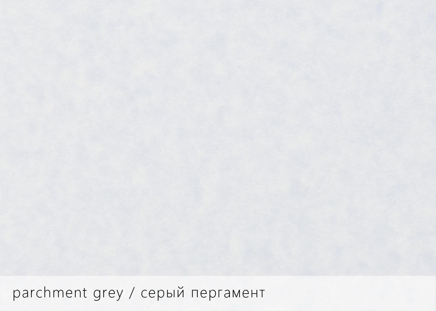 Keaykolour parchment grey / серый пергамент