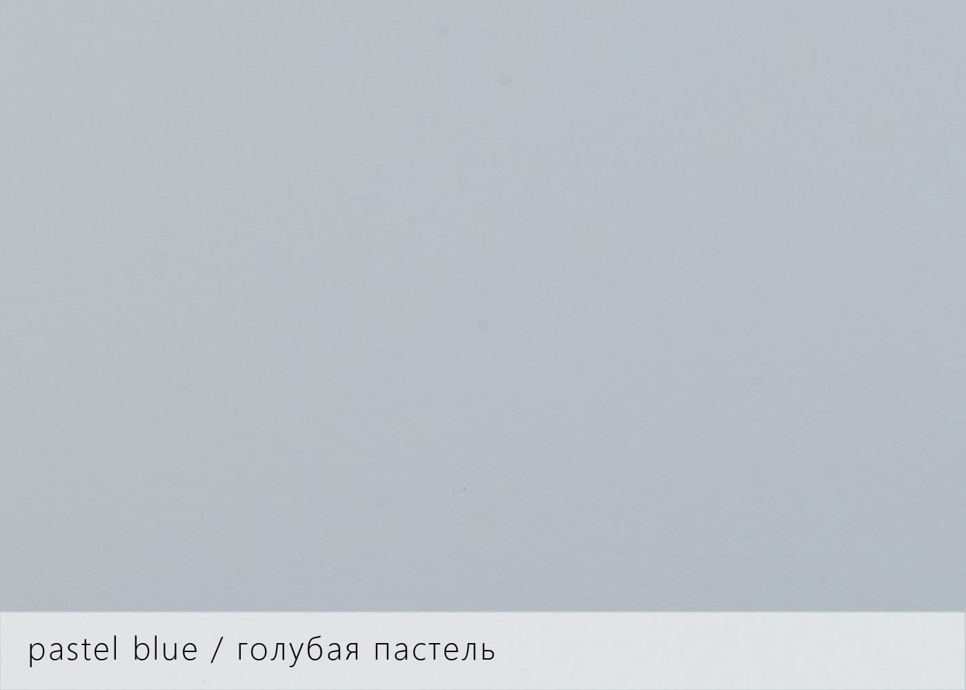 Keaykolour pastel blue / голубая пастель