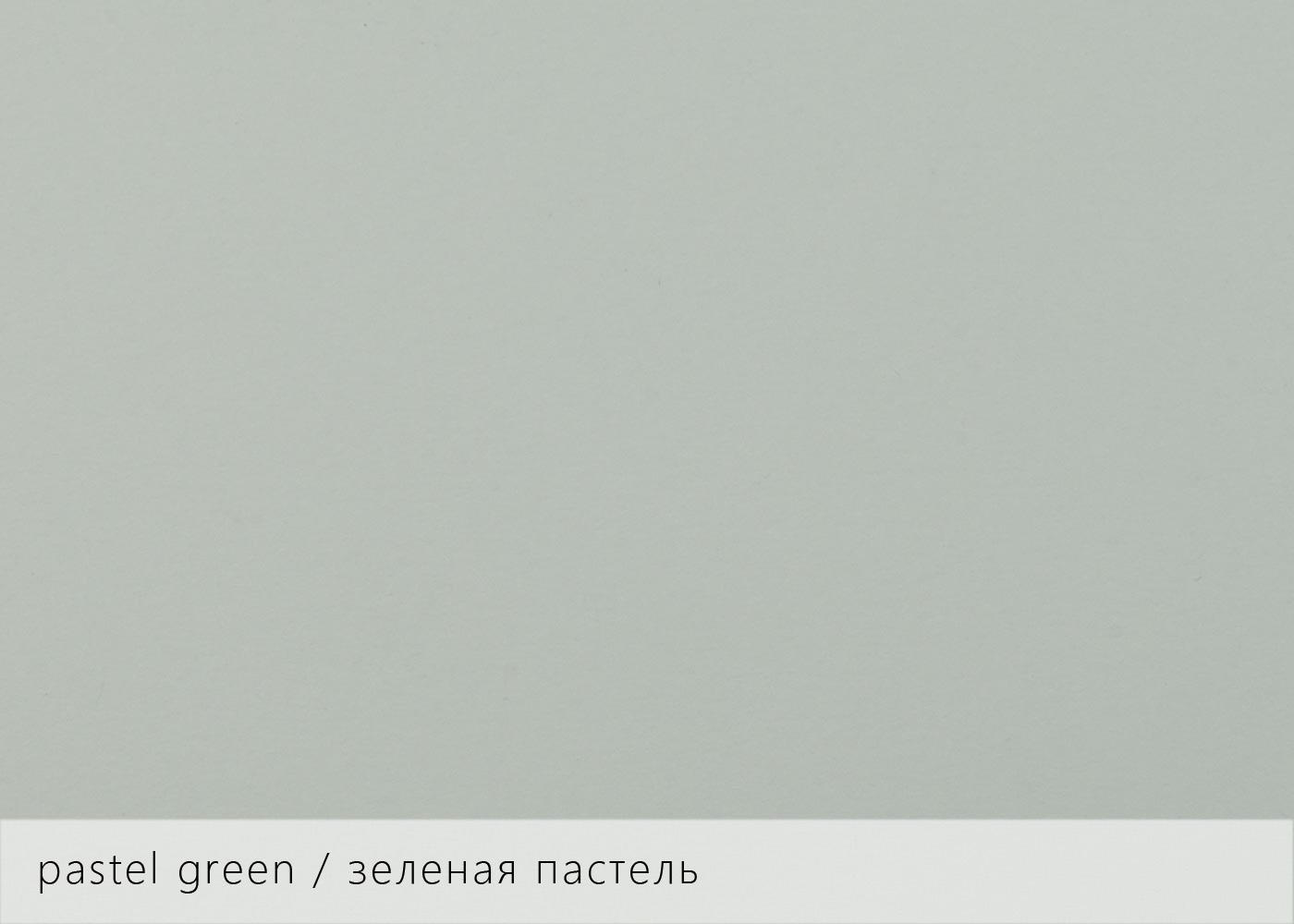 Keaykolour pastel green - зеленая пастель