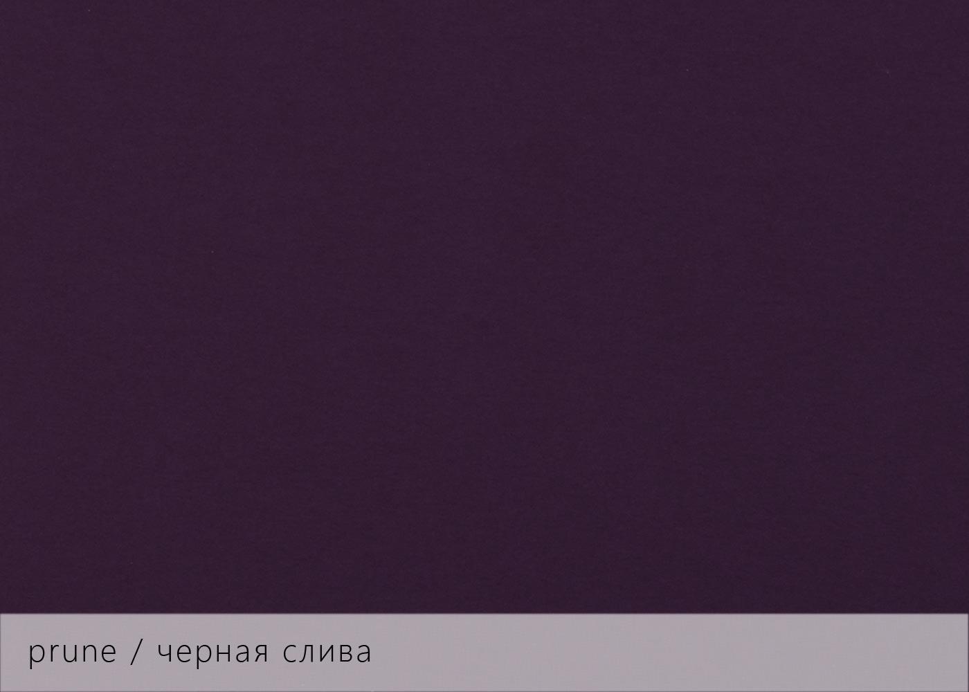 Keaykolour prune / черная слива