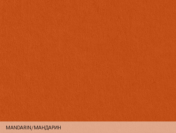 Colorplan Mandarin / Мандарин