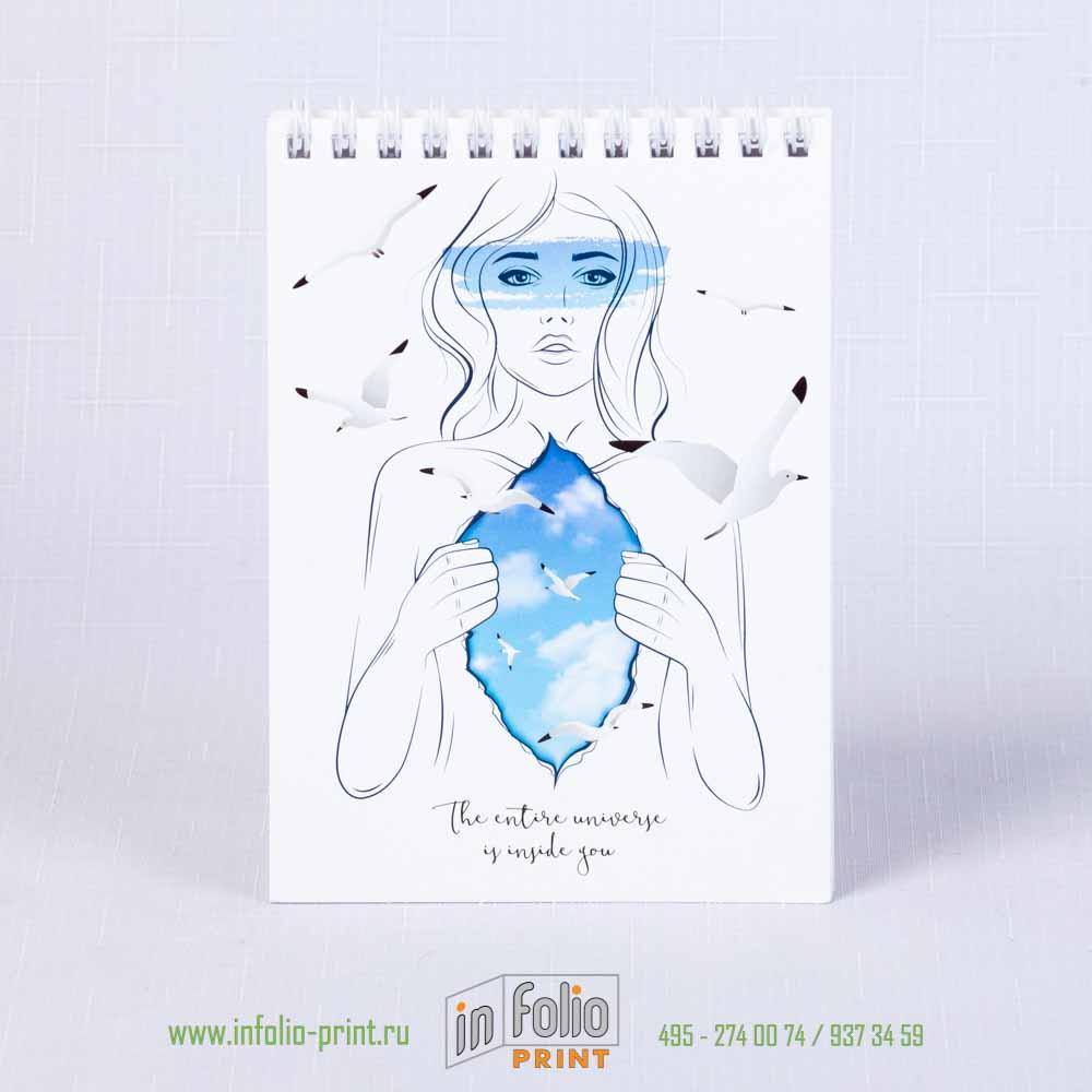 Блокнотик - The intire universe is inside you