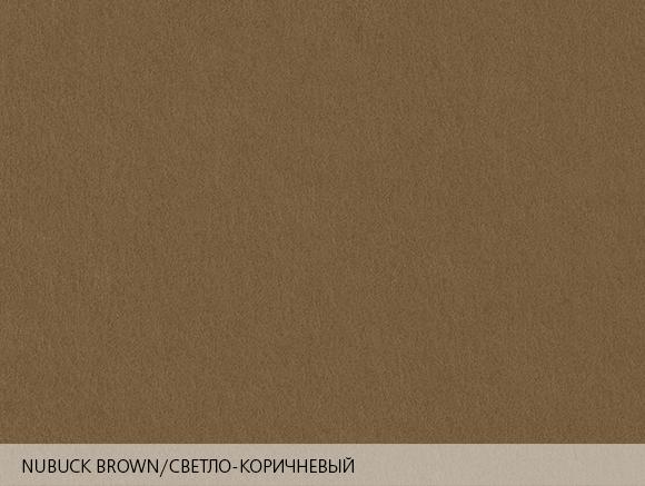 Colorplan Nubuck Brown / Светло-коричневый