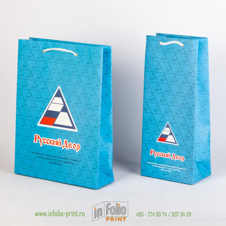 набор пакетов для компании