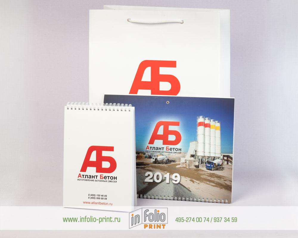 подарочный пакет с календарем и блокнотом