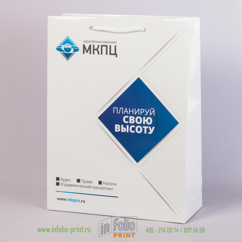 Глянцевый подарочный вместительный пакет 300х400х120 мм