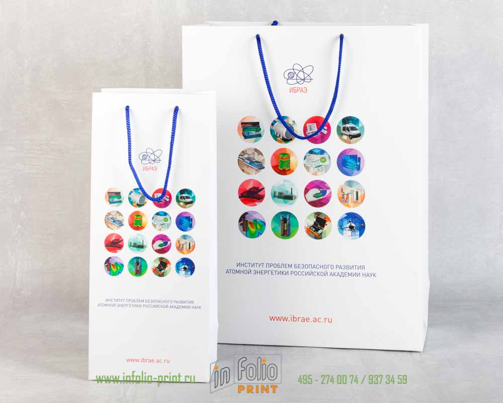 Бумажный пакет для подарки бутылки на Новый год