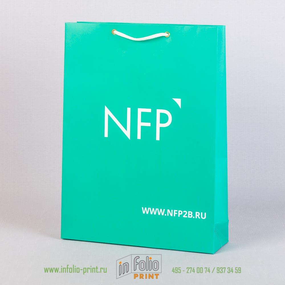 Бумажный пакет А4 с матовой ламинацией бирюзовый