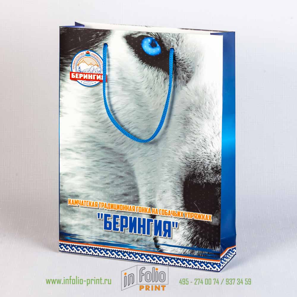 пакет для участников воревнования с рекламными материалами